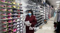 В Туве пресекли торговлю немаркированной обуви, общей стоимостью 2126951 рублей