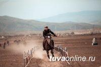 В Туве проведут турнир по стрельбе из традиционного лука