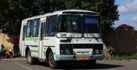 В Туве объявили конкурс на пассажироперевозки между муниципалитетами