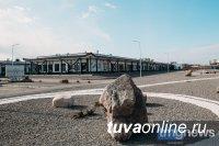 Новый медцентр Тувы дополнили еще 100 койками