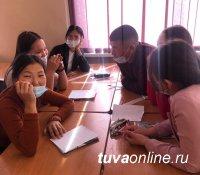 В Кызылском пединституте ТувГУ прошла викторина, посвященная Дню тувинского языка