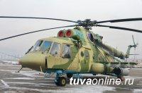 Аэродром в Туве станет основной площадкой для учений армейской авиации ЦВО в горах