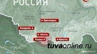 В Туве около полуночи произошел подземный толчок интенсивностью сотрясений 5,8 баллов