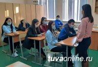 Студенты физмата ТувГУ едут учить детей Улуг-Хема