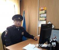 В МВД Тувы призывают поддержать местного участкового Менгилена Донгака