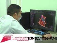 В Онкодиспансере Тувы начал работу новый компьютерный томограф