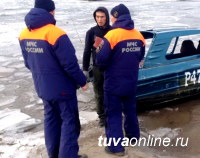 1 ноября в Туве завершилась навигация для маломерных судов
