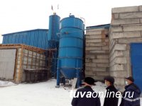 В Туве восстанавливают местное производство ЖБИ