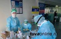Тува. На 6 ноября за сутки выявлено 97 новых случаев инфицирования COVID-19