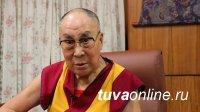 Далай-лама рассказал, как достичь умиротворения