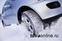 В Туве жителей призывают быть внимательными на обледеневших дорогах