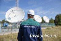 Федеральные эксперты назвали МегаФон самым быстрым оператором по скорости мобильного интернета