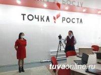 Тува на реализацию в 2021-2023 годах нацпроекта «Образование» получит 756 млн. 116 тыс. рублей