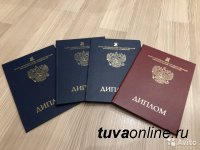 В России для дипломов вузов могут ввести «срок годности»
