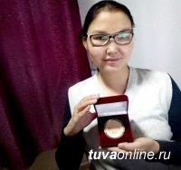 Медаль от Путина. Помогать ближним несмотря ни на что!