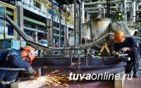 Кызылская ТЭЦ к нынешнему отопительному сезону провела ремонтные работы на почти 100 млн. рублей