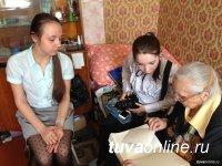 Школьников Тувы приглашают расспросить своих дедушек и бабушек о Великой Отечественной войне и участвовать в конкурсе