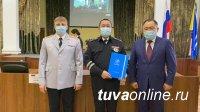 Глава Тувы поздравил работников органов внутренних дел с профессиональным праздником