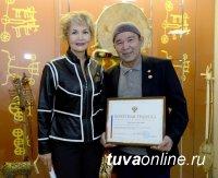 Легендарному тувинскому горловику Кайгал-оолу Ховалыгу вручена Почетная грамота Совета Федерации