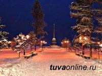В Туве 13 ноября ожидается усиление западного ветра