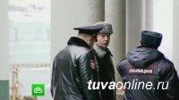 В Туве и Новосибирске разыскивают без вести пропавшую школьницу