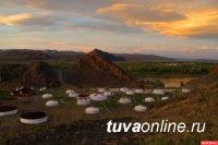 В Туве на использование названия региона потребуется специальное разрешение
