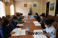 В Туве рассматривают бюджет регионального фонда ОМС на ближайшие 3 года