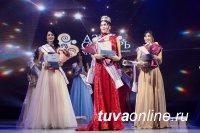 Алдын-Сай Сарыглар из Тувы победила в Межнациональном конкурсе красоты и таланта «Азия – Сибирь – 2020»