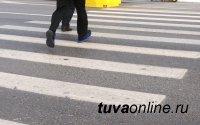 В Туве наградят неравнодушных граждан, чьими усилиями поймали пьяного убийцу за рулем