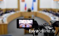 На заседании Правительства Тувы рассмотрели проект республиканского бюджета на 2021 год и плановый период 2022 и 2023 годов