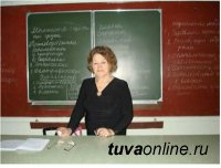 Ушла из жизни Народный учитель Тувы, учитель от Бога Фаина Назаровна Зябрева