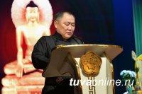 В Туве состоялась интронизация Девятого Камбы-ламы республики
