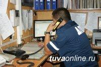 В Туве из-за водителя городского автобуса в аварию попал полицейский УАЗ