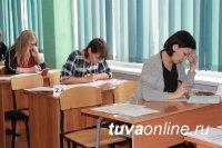 C 1 декабря 2020 года начинается регистрация заявлений на участие в ЕГЭ-2021 - Минобрнауки Тувы