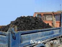 В Туве изменилась розничная цена на уголь