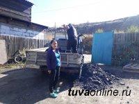 """3222 многодетным и малообеспеченным семьям Тувы доставлен """"социальный уголь"""""""