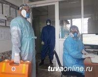 В Туве за сутки выявлены 97 новых больных Covid, в Сут-Хольском районе - 16, Бай-Тайгинском - 13