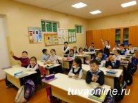 """В  школе №12 г. Кызыла  прошел открытый урок """"Защита леса - наша работа"""""""
