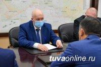 Глава Тувы и руководитель ФКУ Упрдор «Енисей» обсудили актуальные вопросы дорожного хозяйства республики