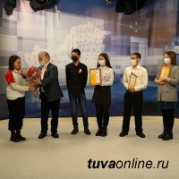 В Туве наградили победителей конкурса «Стоп СПИД»