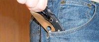 В Туве подросток ударил одноклассника ножом прямо в школе