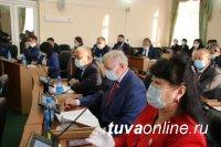 В Туве провели первое чтение законопроекта о республиканском бюджете на плановый период 2021-2023 годов