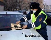 В Туве автоинспекторы проверили парковки для инвалидов