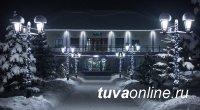 В Кызыле стартовал традиционный конкурс «Новогодний Кызыл»
