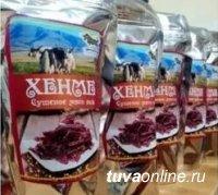 В Туве на сертификацию направили еще один продукт из мяса яка – «Хенме»