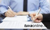 В Туве разработают форму поручительства для местных кандидатов в военные контрактники