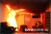 Двое полицейских в Туве пострадали, спасая поджигателя