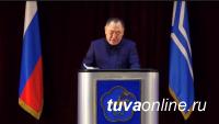 Глава Тувы выступил с ежегодным посланием Верховному Хуралу о положении дел в республике и внутренней политике на 2021 год «Помнить прошлое. Гордиться настоящим. Верить в будущее»