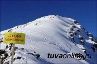 В горных районах Тувы до 14 декабря лавиноопасно