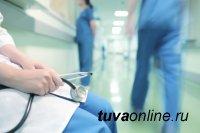 В столичном медцентре Тувы скончалась 36-летняя пациентка